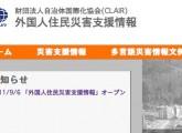 スクリーンショット(2011-09-08 9.02.47)