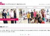 スクリーンショット(2011-09-16 9.42.25)