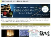 スクリーンショット(2011-10-15 18.52.00)