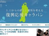 スクリーンショット(2011-10-15 19.25.39)
