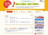 スクリーンショット(2011-10-21 8.58.08)