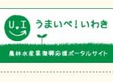 スクリーンショット(2011-11-14 6.14.46)