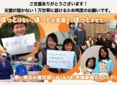 スクリーンショット(2011-12-24 14.27.19)
