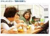 スクリーンショット(2012-01-05 1.46.36)