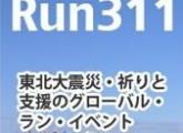 run311