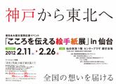 スクリーンショット 2012-02-07 21.27.10