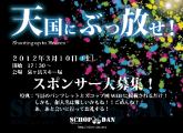 スクリーンショット 2012-02-18 15.11.14