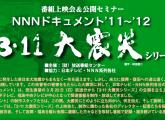 スクリーンショット 2012-02-25 11.57.07