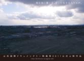スクリーンショット 2012-03-01 23.02.44