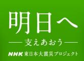 スクリーンショット 2012-03-06 0.17.33