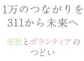スクリーンショット 2012-03-03 20.37.14