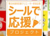 スクリーンショット 2012-03-29 19.30.27