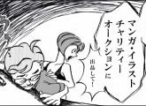 manga_anime-3(ドラッグされました)