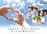 スクリーンショット 2012-04-01 18.53.09