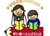 スクリーンショット 2012-04-14 0.24.29