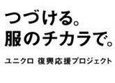 スクリーンショット 2012-04-06 23.04.38