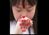 スクリーンショット 2012-04-20 1.27.10