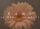 スクリーンショット 2012-04-29 20.28.02