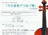 スクリーンショット 2012-05-29 22.26.15