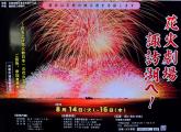 スクリーンショット 2012-06-24 1.34.32