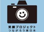 スクリーンショット 2012-07-20 19.08.42