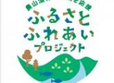 スクリーンショット(2012-08-01 16.08.52)
