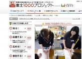 スクリーンショット(2012-08-27 21.38.31)