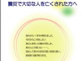 スクリーンショット 2012-09-20 1.18.09