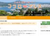 スクリーンショット(2012-09-25 22.22.52)