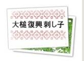 スクリーンショット(2012-11-13 21.50.50)