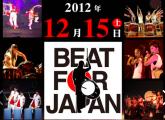 スクリーンショット 2012-11-27 20.37.15