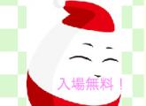 スクリーンショット 2012-12-18 2.43.26