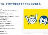スクリーンショット(2012-12-14 12.13.56)