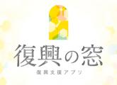 スクリーンショット 2013-01-10 1.00.03