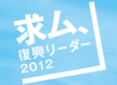 スクリーンショット 2013-01-13 2.36.05