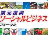 スクリーンショット 2013-01-26 0.51.31