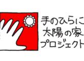 スクリーンショット 2013-01-30 17.00.58