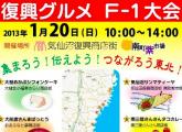 スクリーンショット 2013-01-17 3.33.30