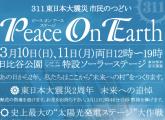 スクリーンショット 2013-02-28 10.23.41