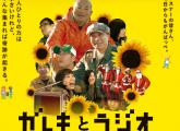 スクリーンショット 2013-02-25 21.54.56