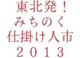 スクリーンショット 2013-02-07 0.32.53