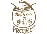 スクリーンショット 2013-02-22 13.47.09
