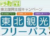 スクリーンショット 2013-02-14 4.46.18