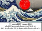 スクリーンショット 2013-03-12 20.30.51