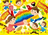 スクリーンショット 2013-03-07 20.41.30