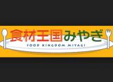 スクリーンショット 2013-03-27 0.37.31