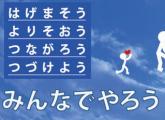 スクリーンショット 2013-04-21 18.28.12