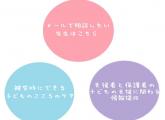 スクリーンショット 2013-04-09 11.06.48