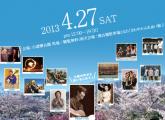 スクリーンショット 2013-04-25 1.43.13