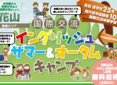 スクリーンショット 2013-04-20 0.29.32
